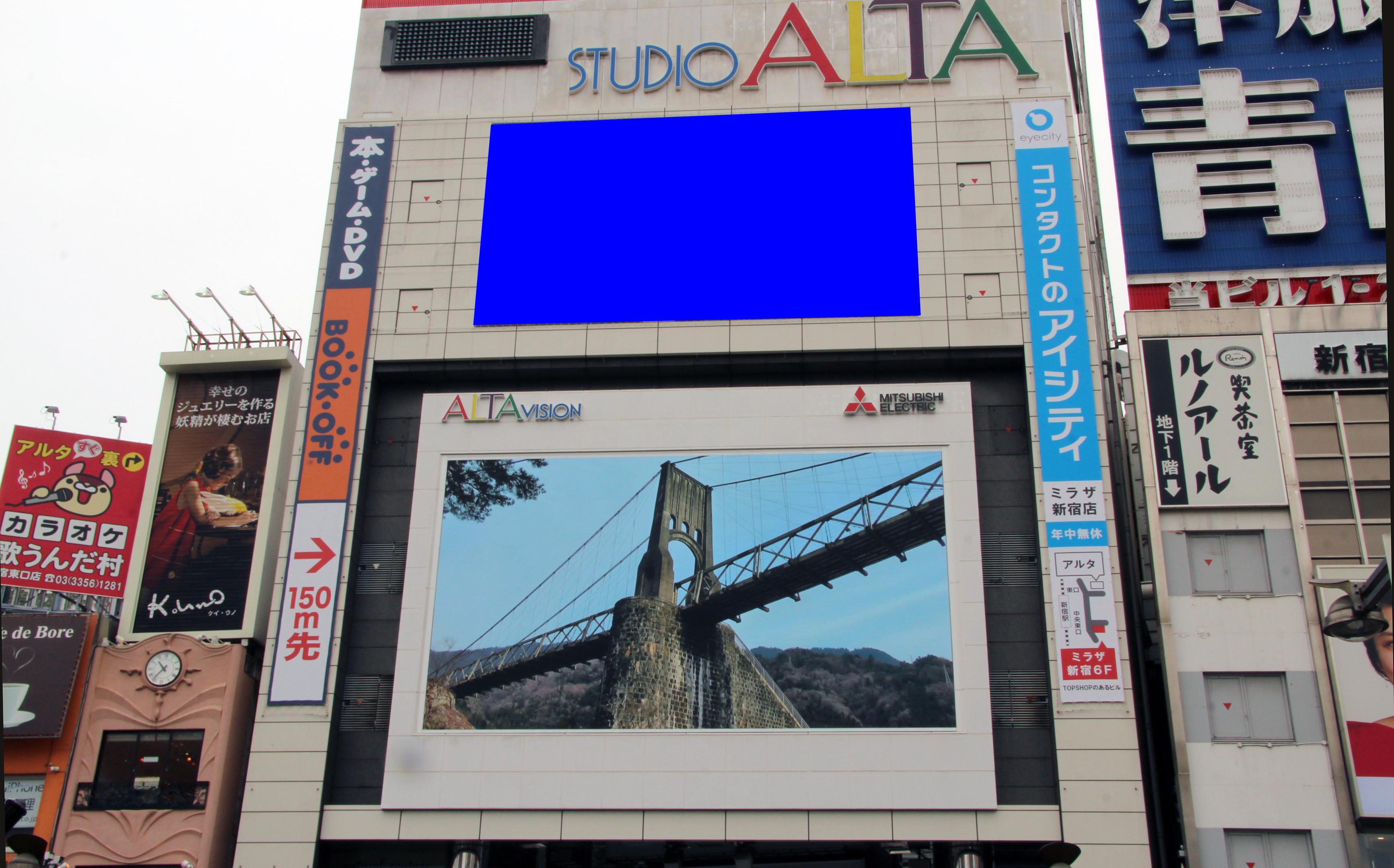新宿東口 アルタ壁面 スペースアド