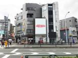 nishiwaseda-2