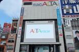 altavision_2