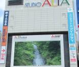altavision_3