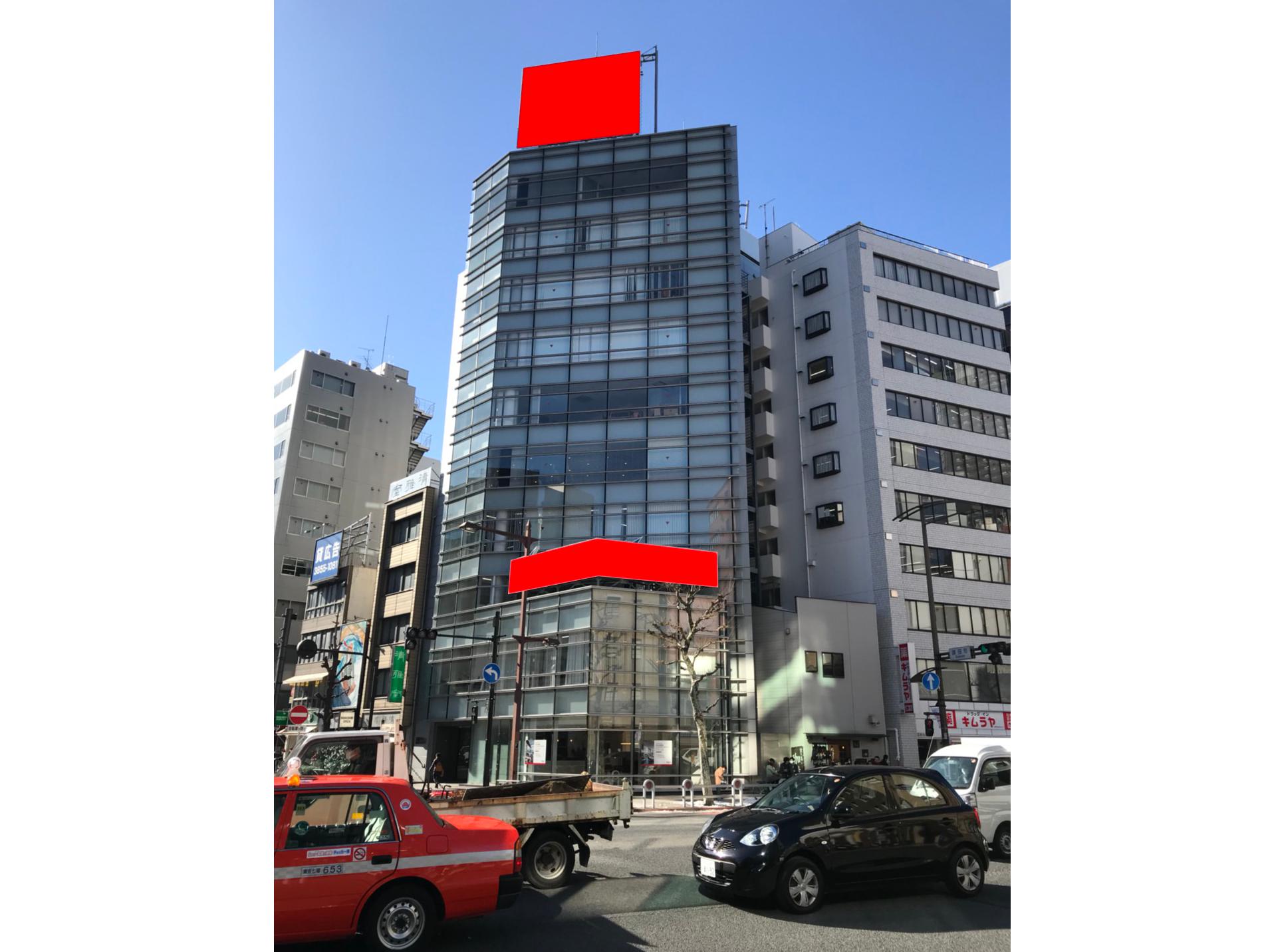 神田須田町 マスノスクエア 屋上・壁面