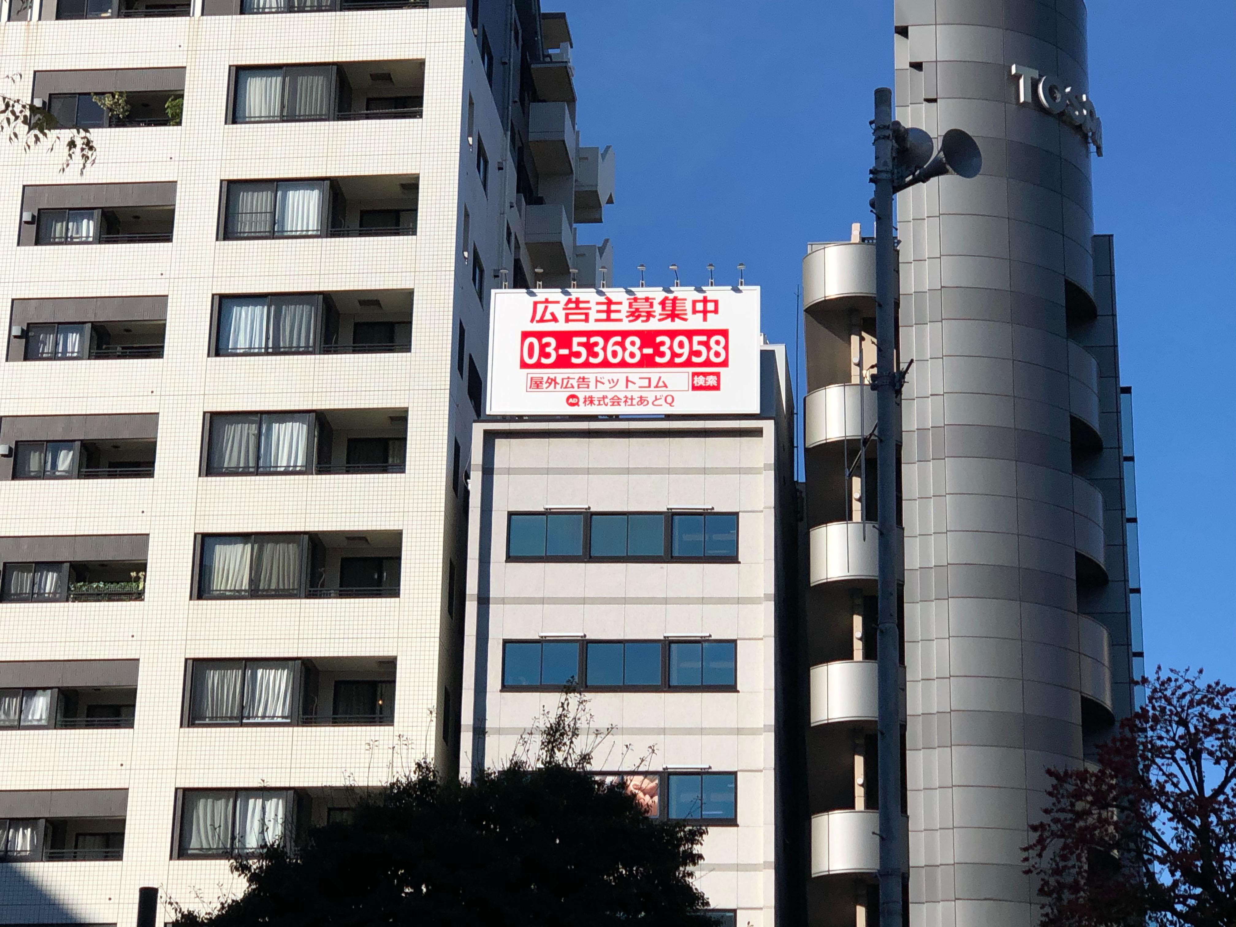 東日本橋/ACE日本橋ビル