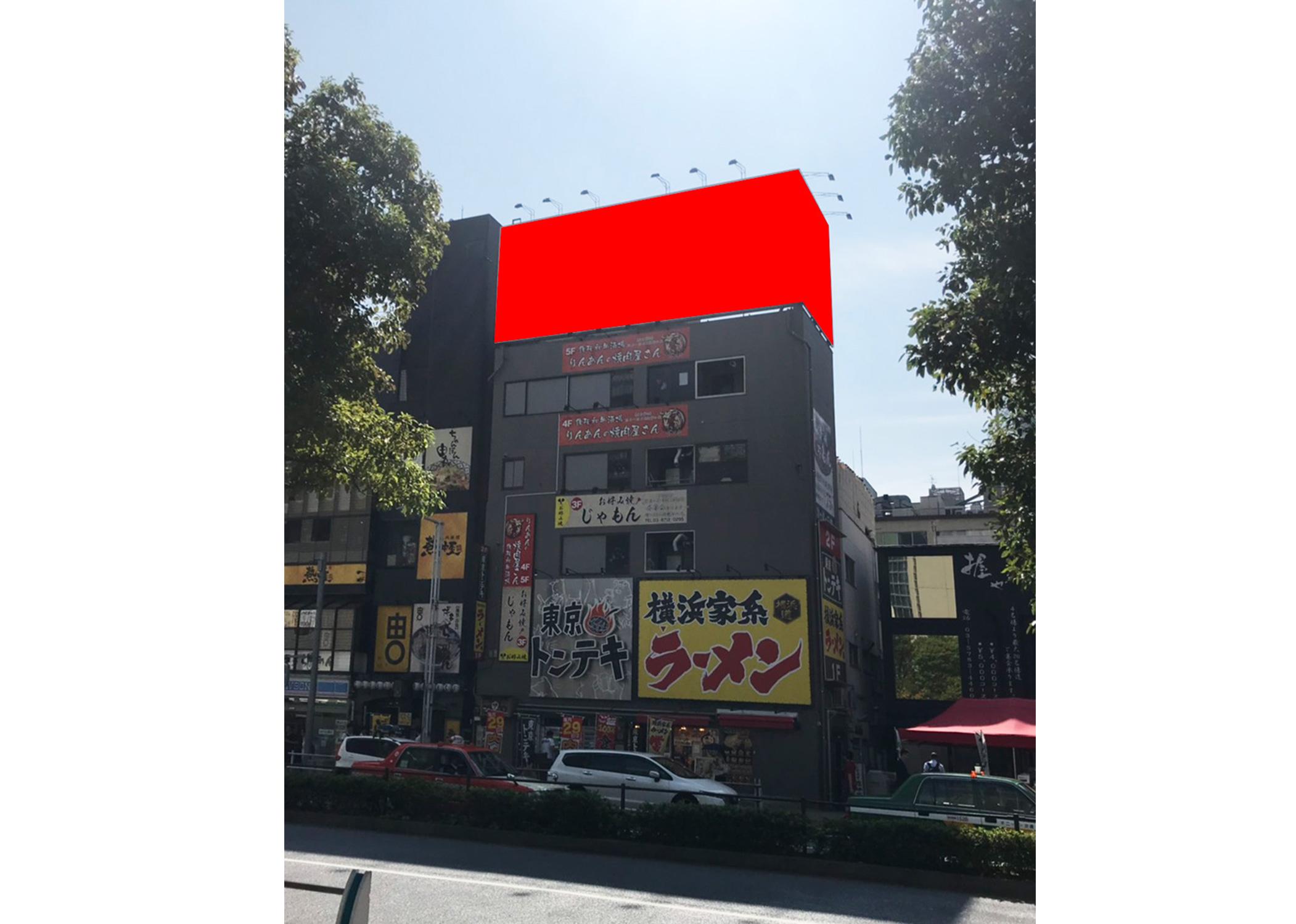 品川 第一福田ビル