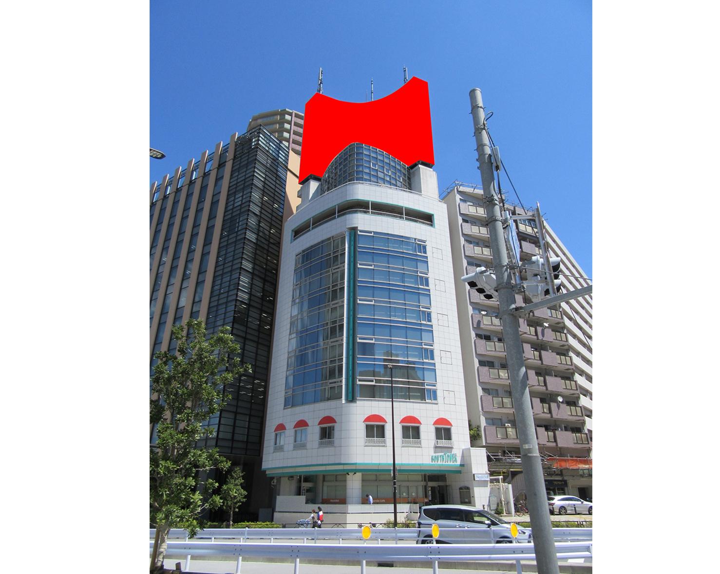 新宿 サウスタワー