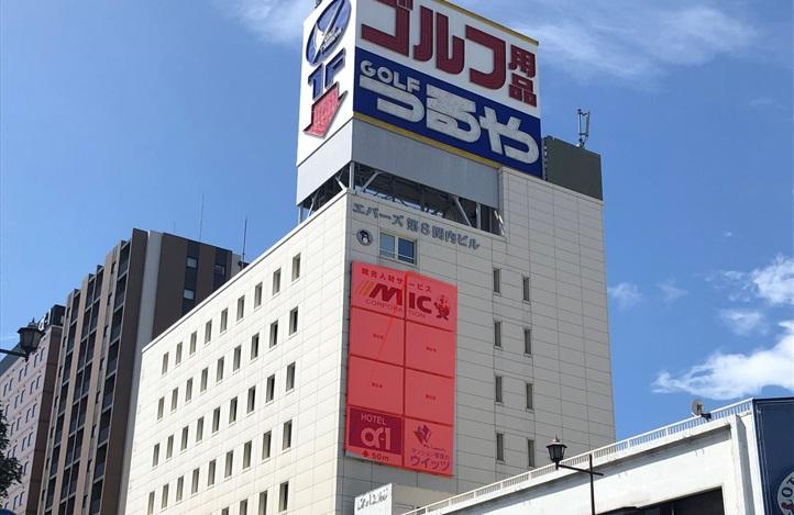 横浜 エバーズ第8関内ビル