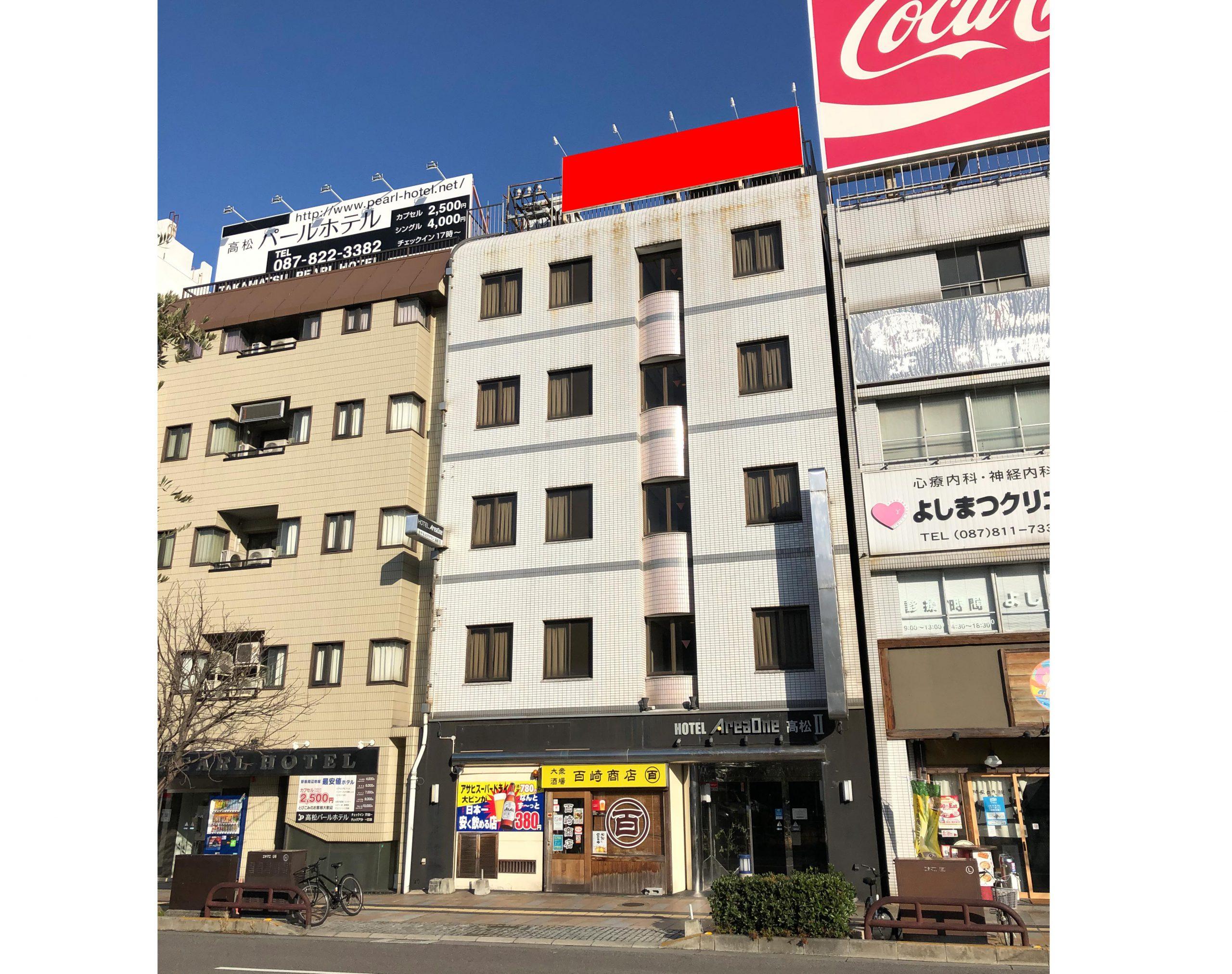 香川県 ホテルエリアワン高松